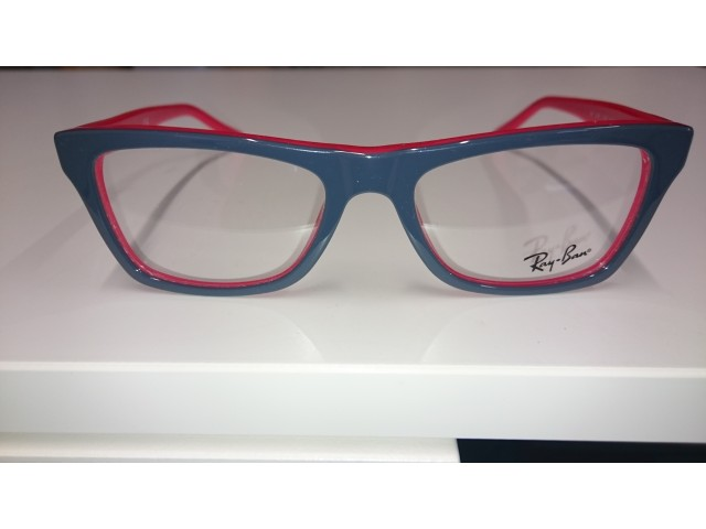 Ray Ban 5289 Outlet